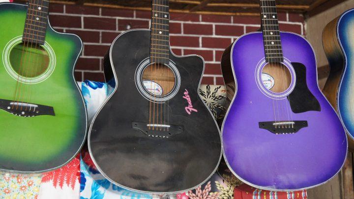 Gitary, wzmacniacze do gitar